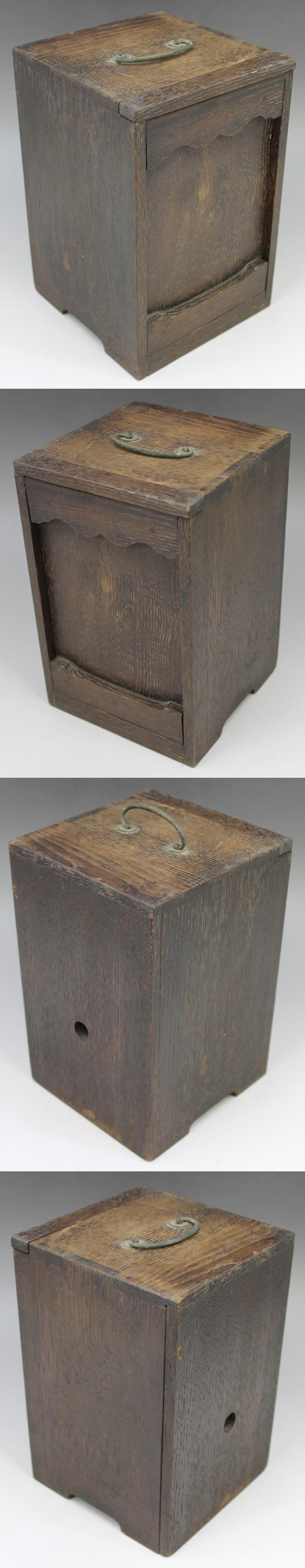 348桑製道具箱2