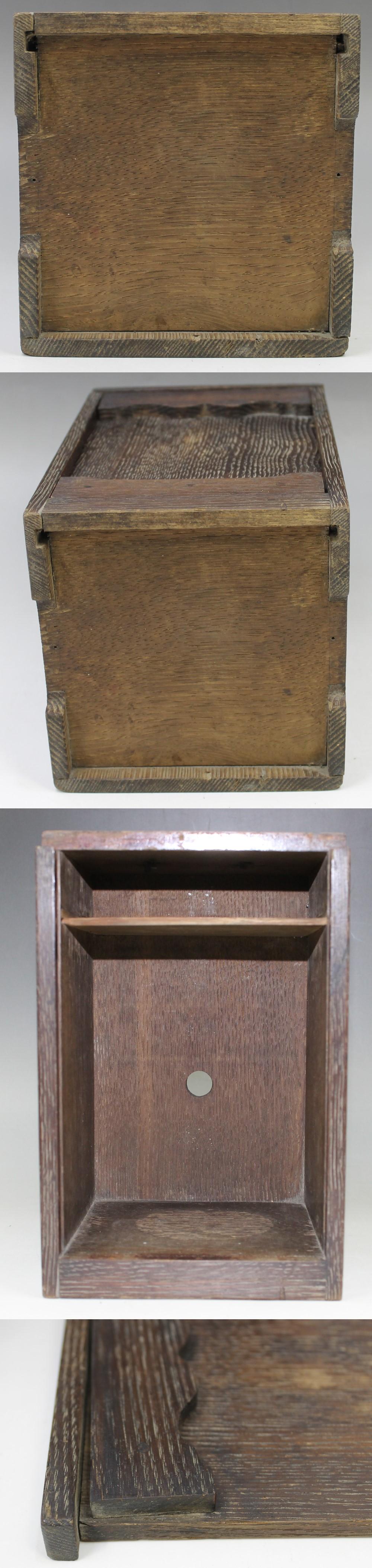 348桑製道具箱3
