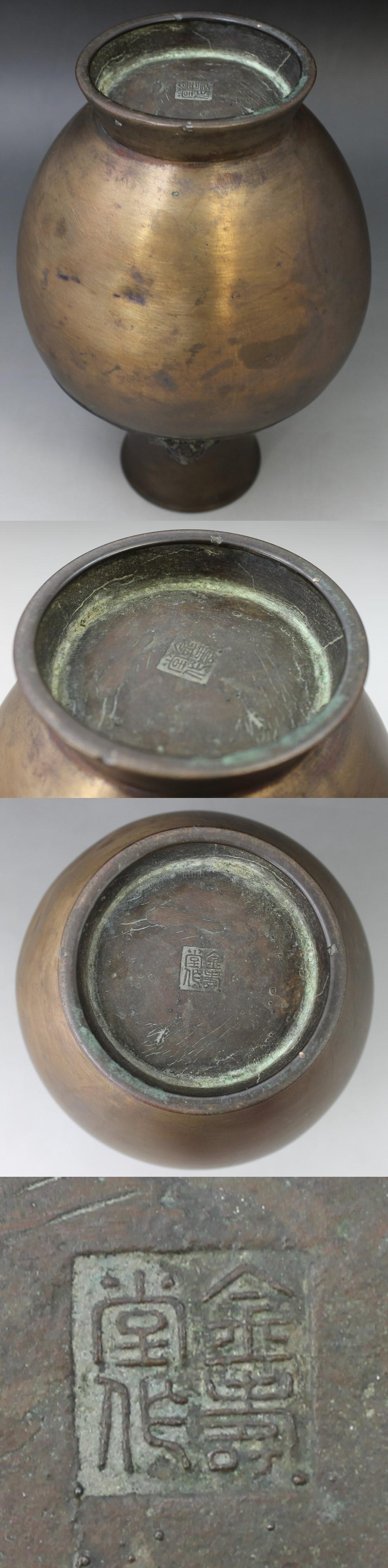 375銅製各火鉢4