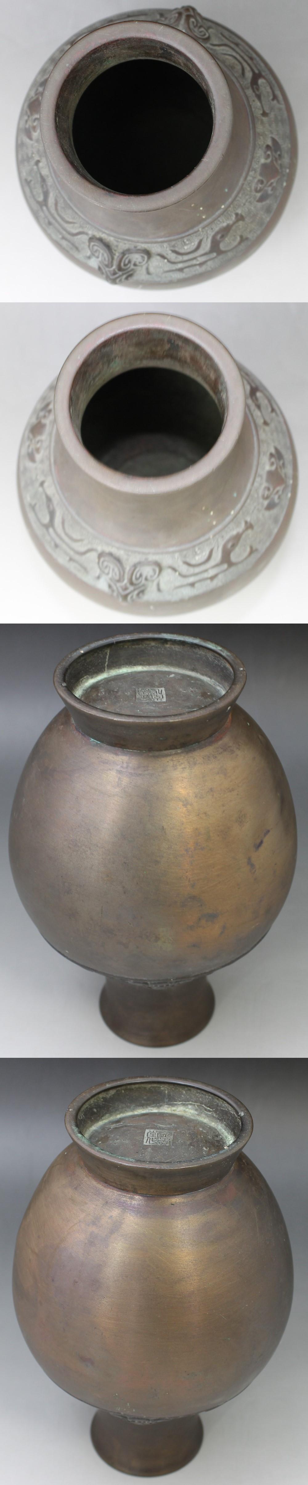 375銅製各火鉢3